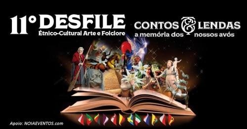 NOIAEVENTOS.com - 11º Desfile Étnico Arte e Folclore - 27 de Agosto 2017 - Ijuí - RS